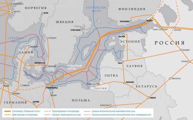 Озвучена сумма убытков Украины от российского газопровода «Северный поток-2»