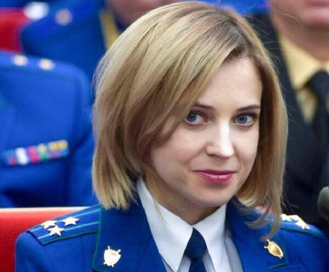 Генпрокуратура составила сообщение о подозрении Поклонской