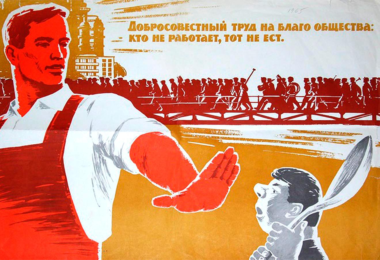 СССР постоянно двигался вперед и вперед, пока не исчез