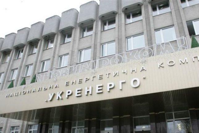 «Укрэнерго» планирует построить гигантскую батарею на 200 МВт