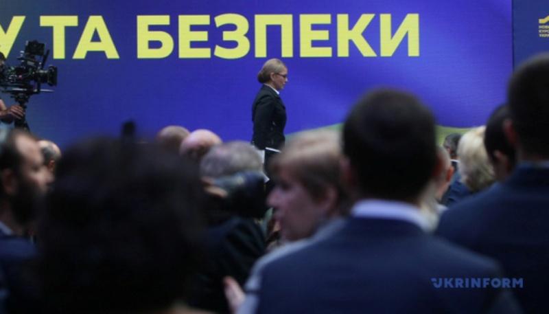 Донбасс и Крым: Тимошенко предлагает новый формат «Будапешт +»