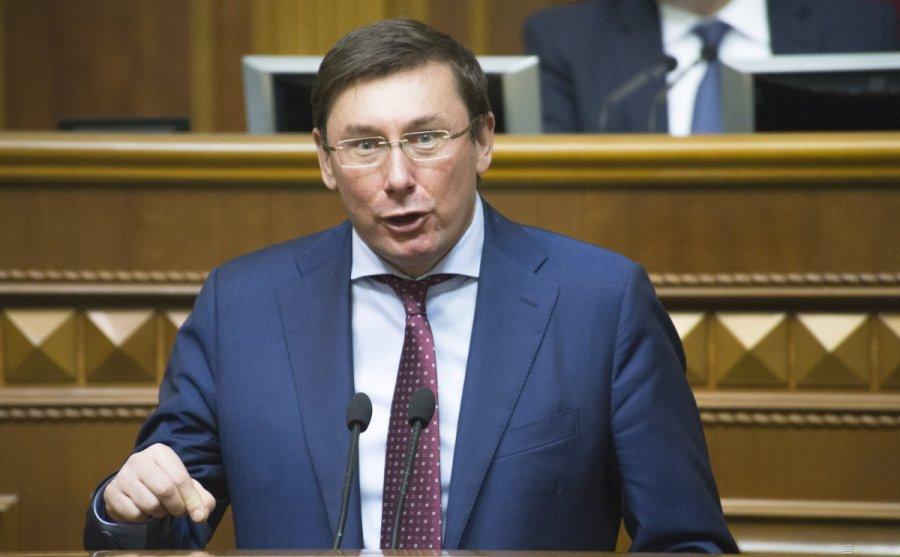 Луценко анонсирует резонансные действия против Фирташа
