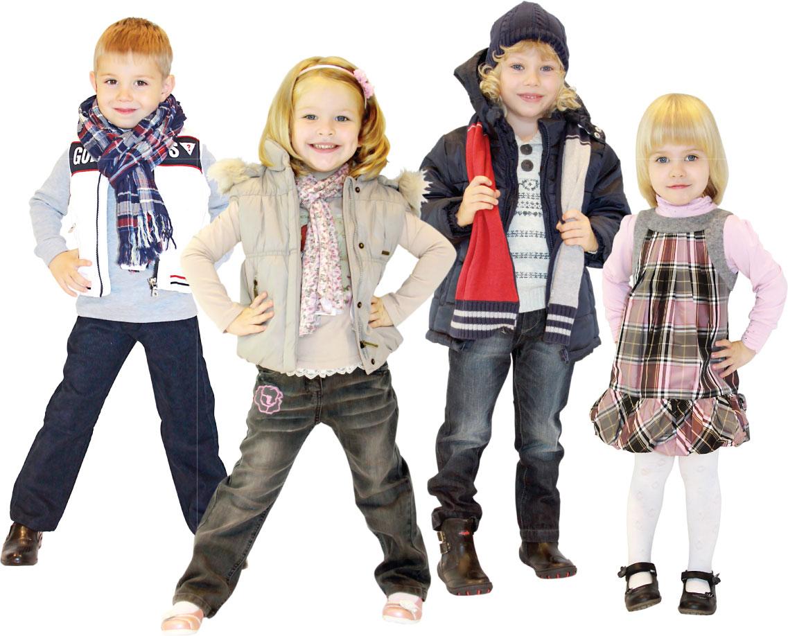 Большой выбор детской одежды