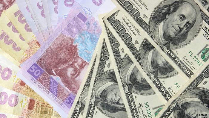 Гривня на межбанке упала в цене