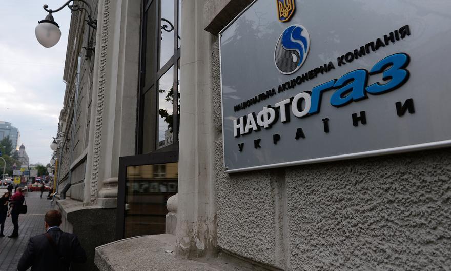«Нафтогаз» дал газ Киеву