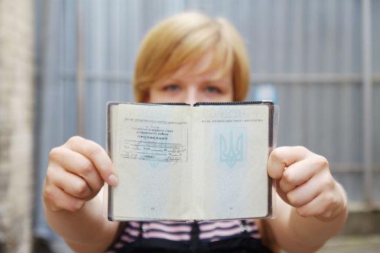 Украинцам хотят изменить правила прописки и выписки