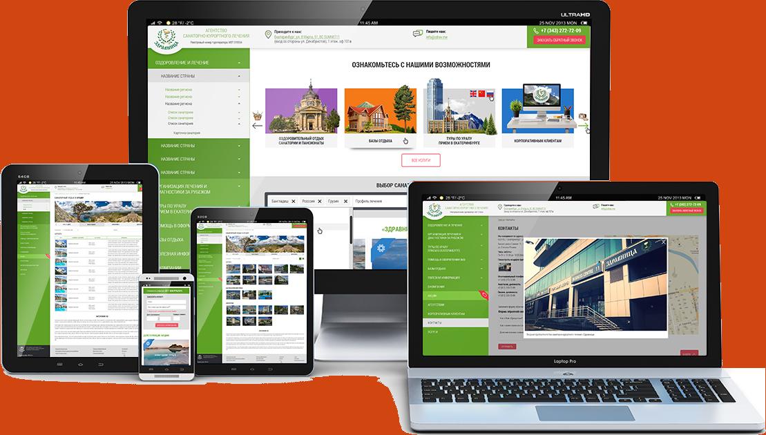 Воспользовавшись нашими услугами, вы сможете заказать создание сайта по выгодной цене