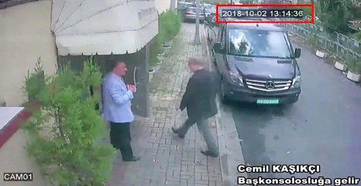 G7 призвает Саудовскую Аравию расследовать убийство журналиста