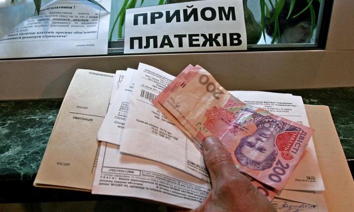 Украинцам разъяснили новый порядок оформления субсидий