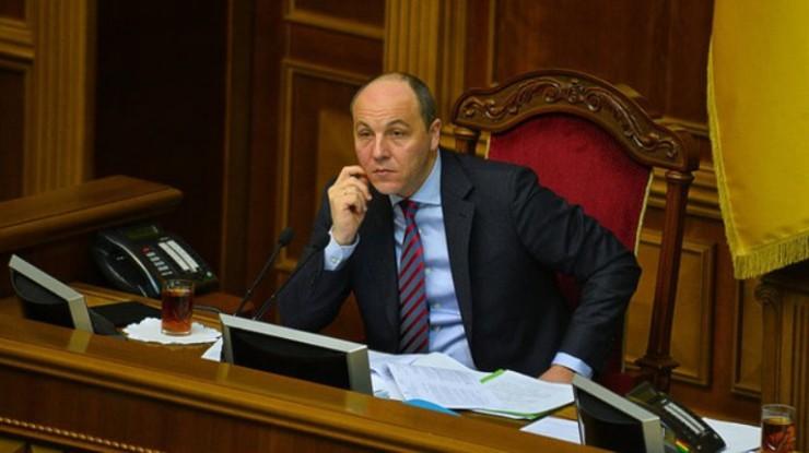 Рада вернется к переименованию Днепропетровской области