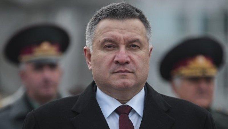Аваков заявил, что Россия начала гибридную атаку на Интерпол