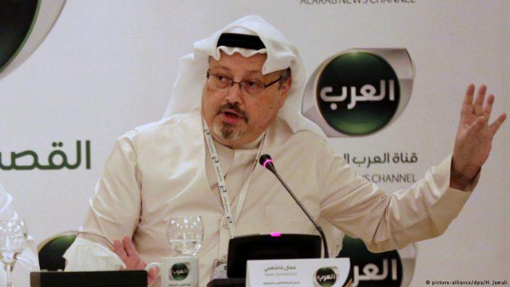 В резиденции саудовского консула в Стамбуле нашли следы кислоты