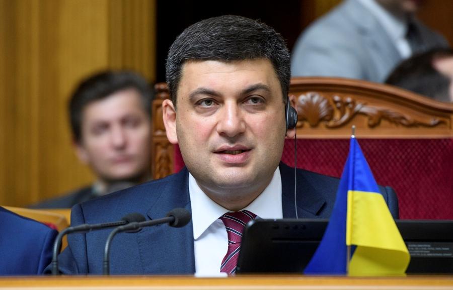Гройсман просит Раду усилить полномочия премьер-министра