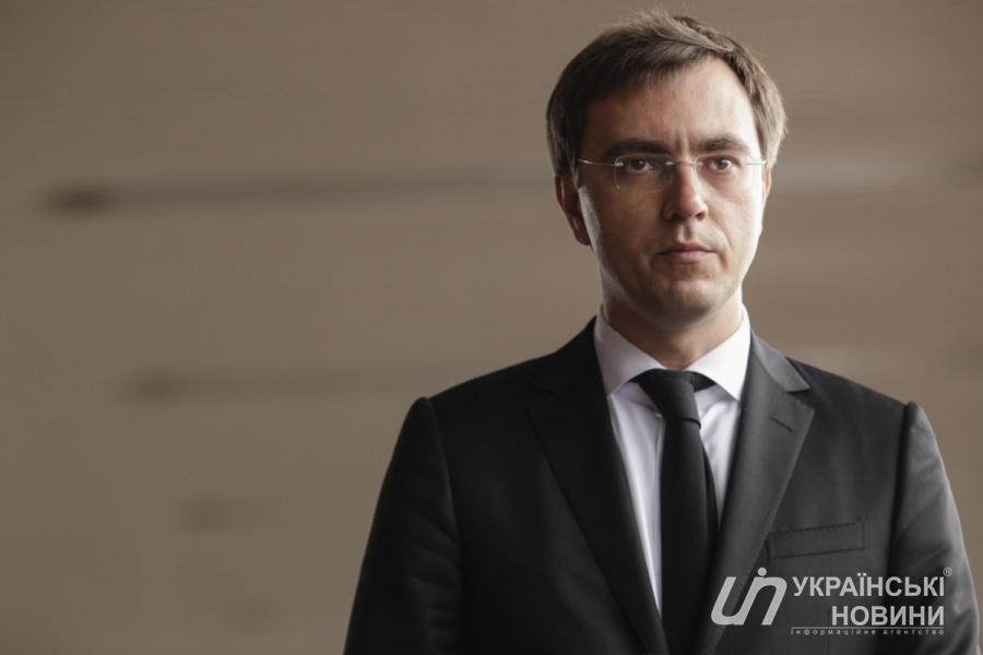 Расследование дела против Омеляна завершено: ему грозит от 5 до 10 лет тюрьмы — источник