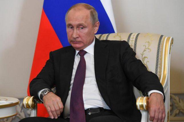 Путина в Сингапуре заставили пройти через металлоискатель