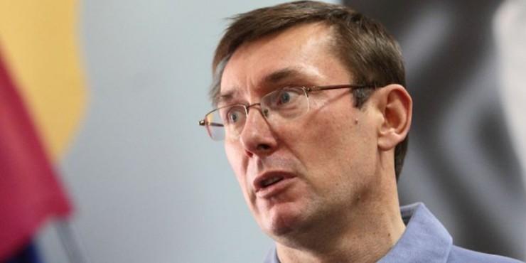 Луценко рассказал, в чьей команде вернется в политику