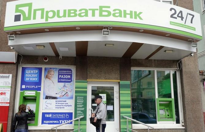 Приватбанк отказался от валютных депозитов
