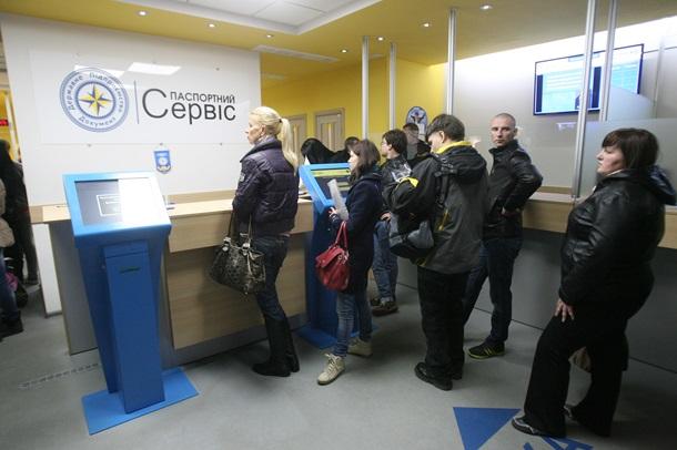 Заявление на оформление биометрического паспорта теперь можно сделать онлайн