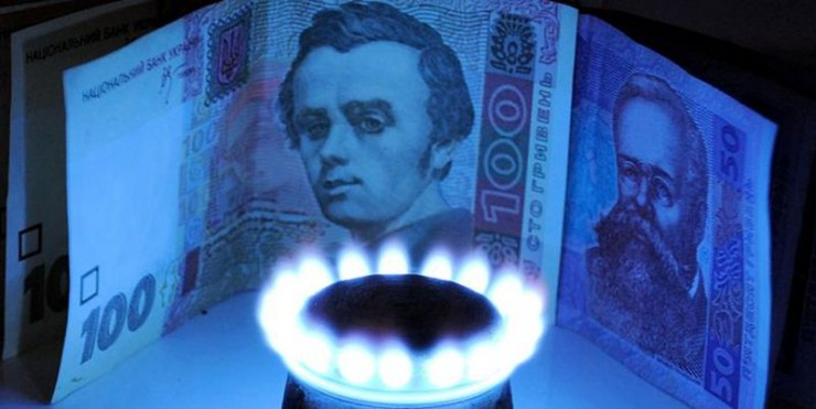 Нафтогаз обнародовал новые тарифы на газ для населения