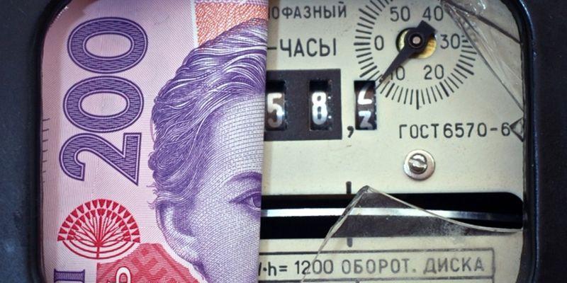 В Украине будут считать тарифы на электроэнергию по-новому