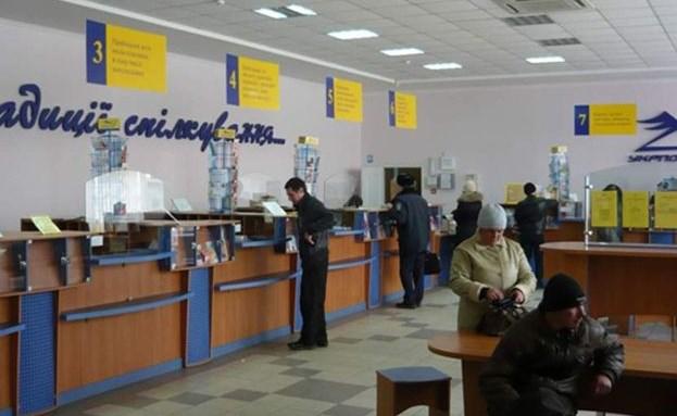 Почему «Укрпочта» не хочет доставлять пенсии украинцам