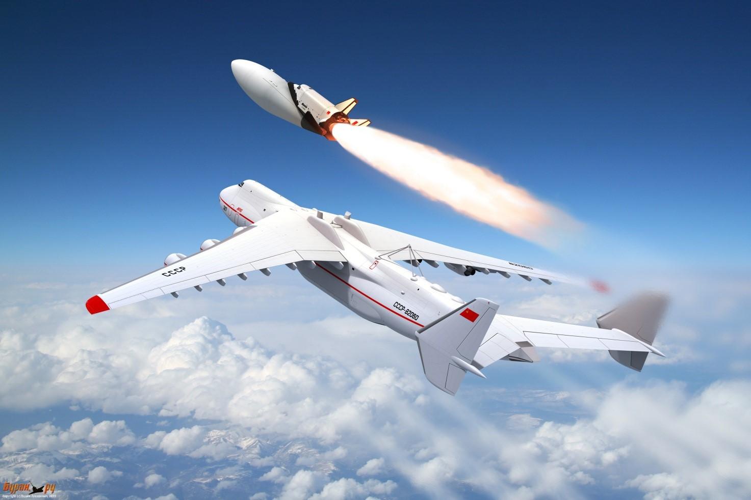 Cамолет  Ан-225 «Мрія» — несбывшаяся мечта
