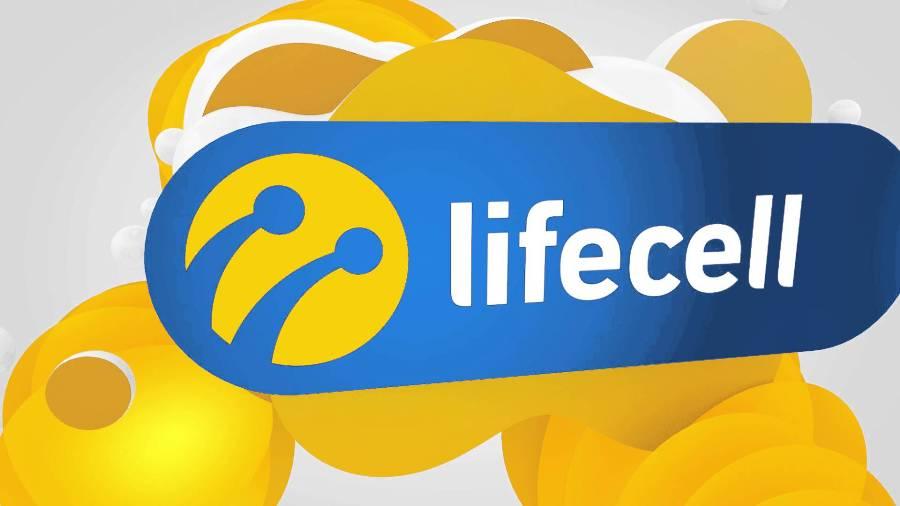 Оператор lifecell резко повысит тарифы
