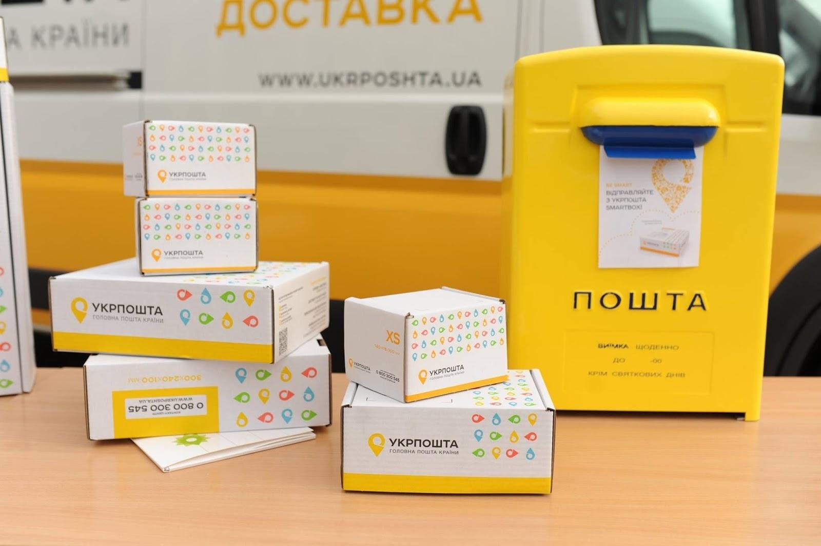 Как быстро отследить посылку в Украине