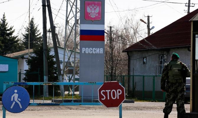 Россия создает на границе новые проблемы для украинцев