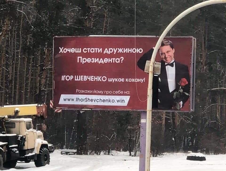 Уныние – наш главный враг на президентских выборах в Украине