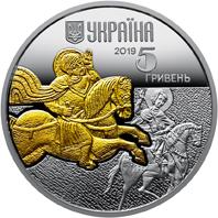 Нацбанк вводит в обращение три новые монеты
