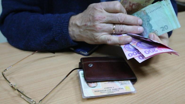 Пенсии в Украине: кто получит самые большие прибавки