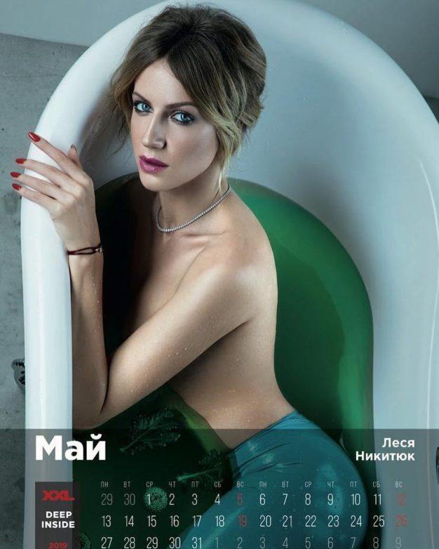 Леся Никитюк поразила поклонников пикантным фото в ванной