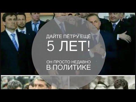 Порошенко будет ждать Зеленского на стадионе 14 апреля
