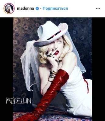 Мадонна вновь надела свадебное платье