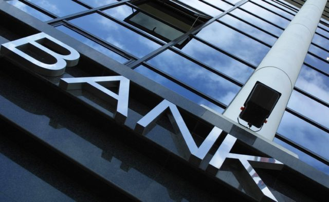 В Украине массово закрываются банки