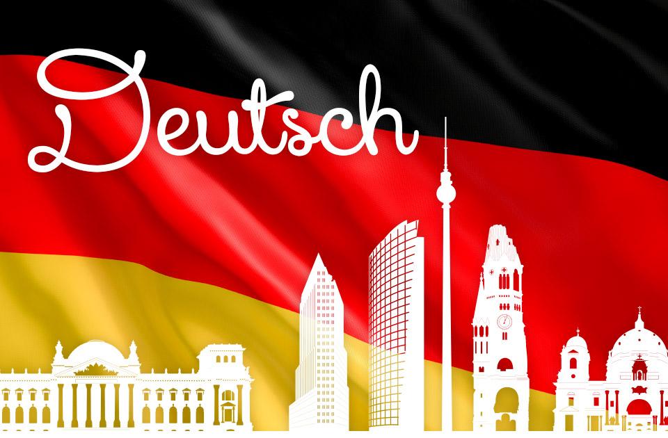 Как легко и быстро выучить немецкий?
