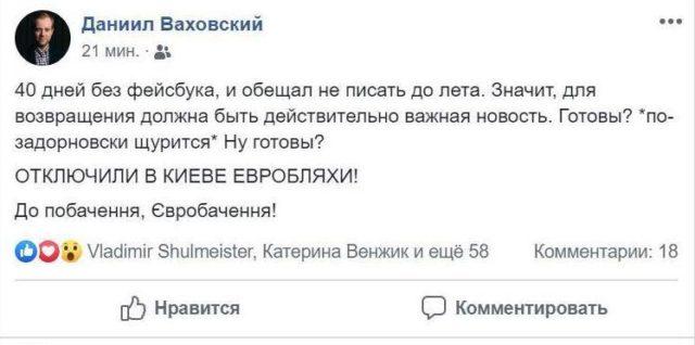 Такси-серверы отключают водителей «евроблях» в Киеве