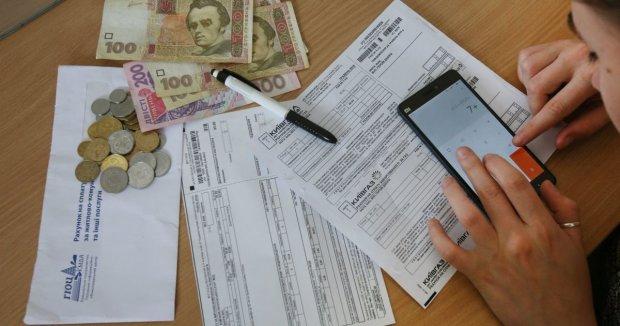 В НБУ объяснили, почему сокращаются субсидии