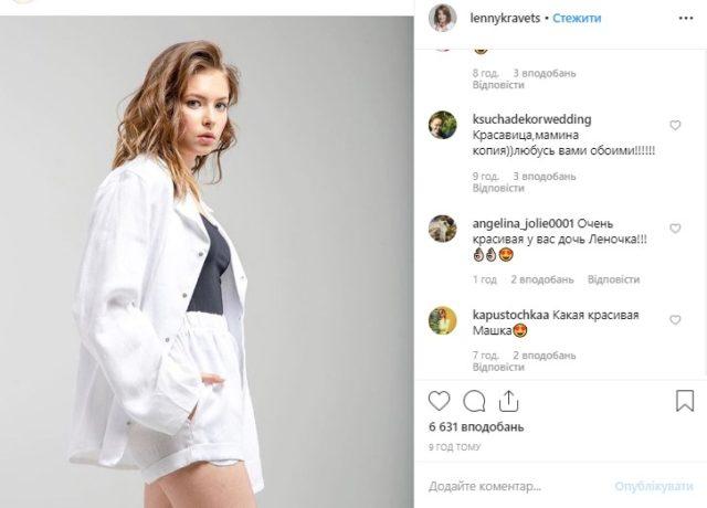 Елена Кравец показала взрослую дочь