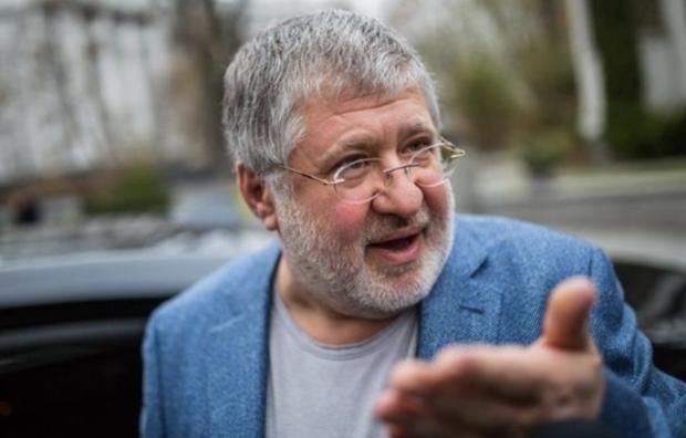 Коломойский назвал имя будущего генпрокурора Украины