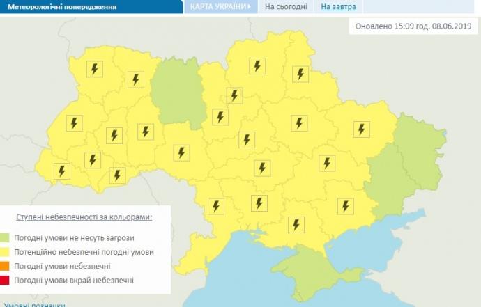 В воскресенье Украину накроют грозы, — синоптики
