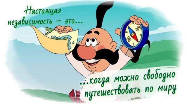 Украинские патриоты напомнили Донбассу о независимости: фото