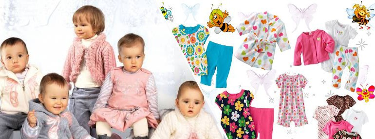Где приобрести качественную детскую одежду?