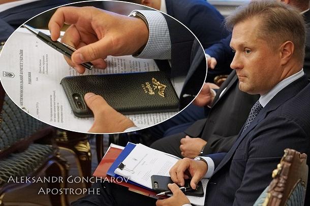 Депутат из фракции Медведчука засветил часы стоимостью в десятки тысяч долларов