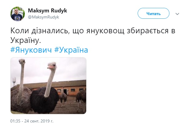 Новость о возвращении Януковича взорвала украинский интернет: реакции