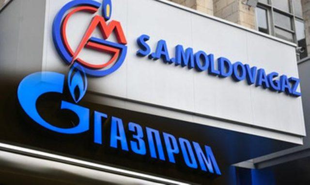 В РФ «пошли на уступки» в газовых переговорах с Украиной