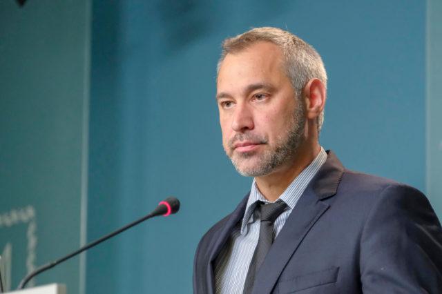 Рябошапка сказал, когда Порошенко предъявят подозрение