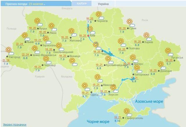 Прогноз погоды на неделю преподнес украинцам приятный сюрприз