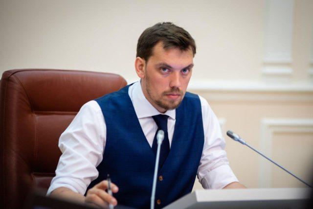 Зеленский и Гончарук записали приглашение к западным инвесторам